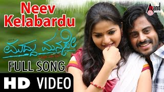 "Muddu Manase| ""Neev Kelabardu"" | Feat.Arun Gowda, Nithya Ram, Aishwarya Nag  | New Kannada"