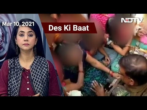 Download Des Ki Baat: Day After Filing Gang-Rape Case, UP Girl's Father Dies In Road Accident