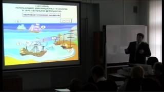 """""""Понятие и виды моделей"""", урок информатики Потапова А.А."""