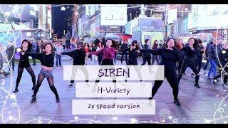 [H-VARIETY KPOP IN PUBLIC] SUNMI(선미) - Siren(사이렌) 2x Speed Version