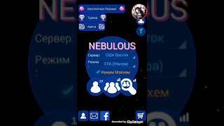 Nebulous 5 серия (Ofline FFA (Ультра)