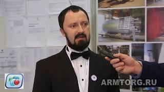 «Криоген-Экспо. Промышленные газы» 2017