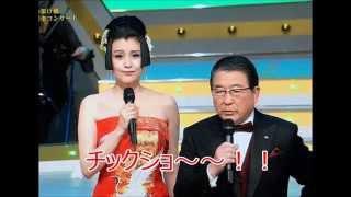 藤原紀香さんがかなりイタイとネットで話題に。 山田孝之が某番組でおっ...