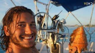 רק לא לטוס: הצעיר הישראלי שהקיף את העולם בדרכים אחרות