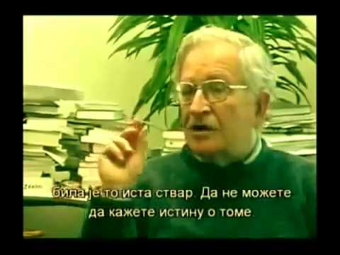 Noam Chomsky on Serbia, Yugoslavia, and Kosovo, 2006 Interview