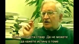 Noam Chomsky on Serbia, Yugoslavia, and Kosovo, 2006 Interview