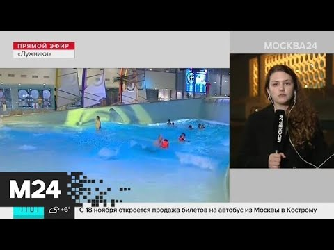 """Дворец водных видов спорта открылся в """"Лужниках"""" - Москва 24"""