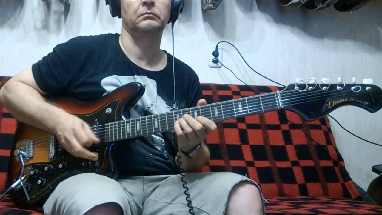 Гитара eterna de luxe