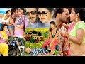 # खेसारी लाल यादव # काजल राघवानी  सुपरहिट भोजपुरी मूवी 2018 Bhojpuri Movie  MEHANDI LAGA KE RAKHNA