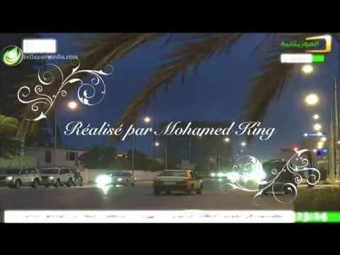 Nouakchott 2016 - 2016 نواكشوط