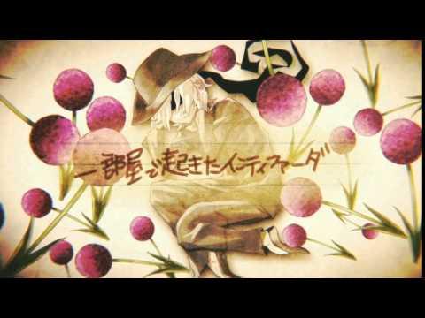 Terror - Neru【Mafumafu】