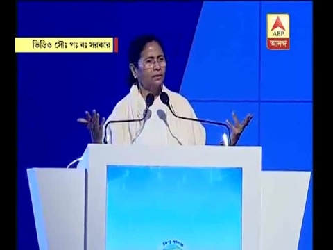 Bengal Global business summit: Mamata says, china, italy, south korea show interest in inv