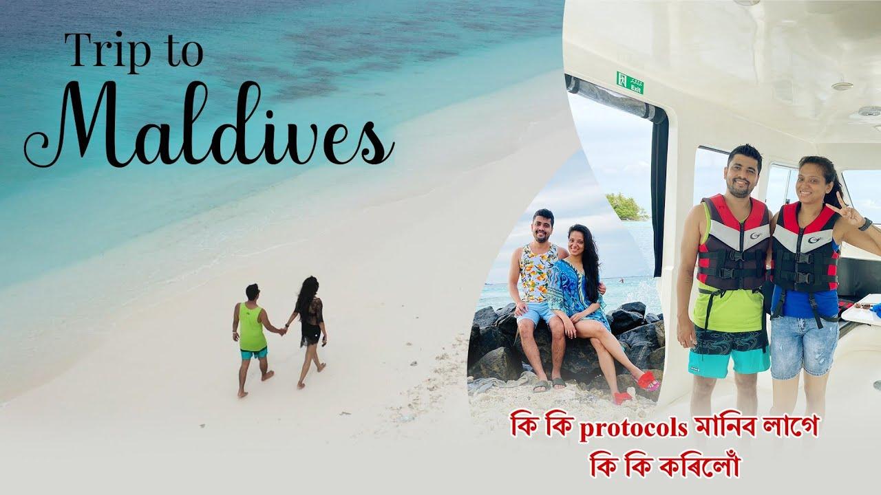 Download #rjpahi TRIP TO MALDIVES   RJ PAHI   PAINT YOUR HIGHWAY