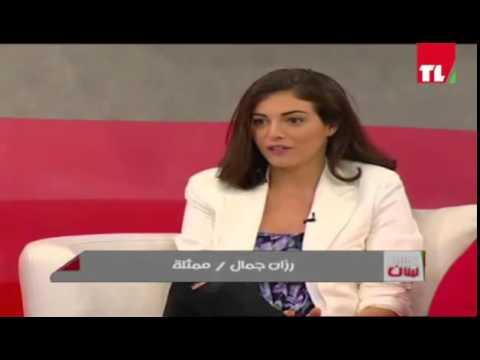 Razane Jammal to Chady Richa on Acting