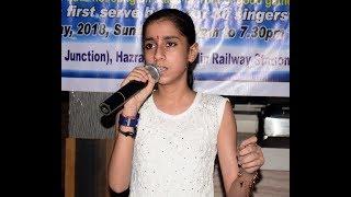 Bhumi - Tare hai barati | Jo Aaye Woh Gaaye | Live Singing Audition | Delhi