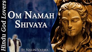 Peaceful Aum namah Shivaya Mantra Complete! - Om Namah Shivaya Peaceful Mantra