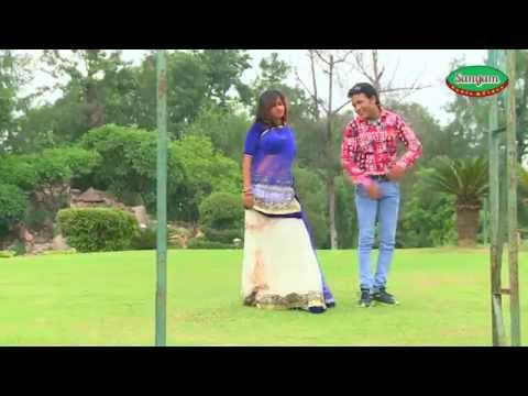 Bhojpuri Love Song Gori Chori Chori Humse Najriya Tu Milabelu