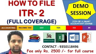 HOW TO FILE ITR -2 LIVE | HOW TO FILE INCOME TAX RETURN LIVE | BE A SMART ACCOUNTANT |