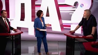 Политическая жара-2019. ПРАВ!ДА? 04.09.219