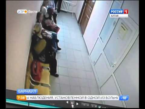 Жительница Барнаула украла кошелёк, сидя в очереди в поликлинике