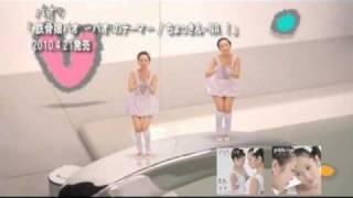 http://avex.jp/pao/ 音大卒女優の吉川まりあ&「アイドリング!!! 8 号...