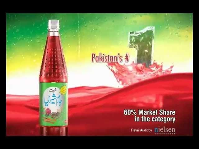Qarshi Jam-e-Shirin Tactical Campaign 2012
