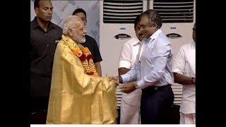 PM attends 75 years celebration of 'Daily Thanthi', Chennai | PMO
