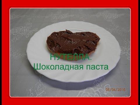 Салаты овощные, рецепты с фото на RussianFoodcom 2669