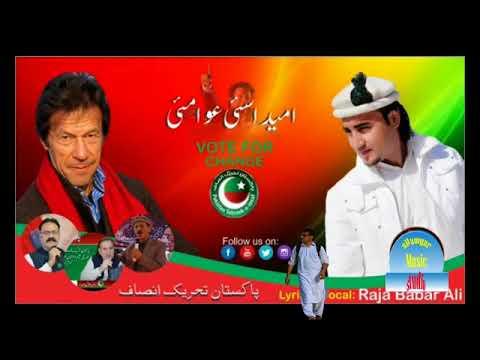 PTI Shina Song||Umeed Asai Awamai||Lyrics&Vocals:Raja Babar Ali Presenters Gb New Songs