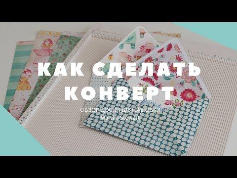 Комбинезон для новорожденного екатеринбург - YouTube