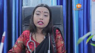Dr. Sarita Basu Apply Tips #022 thumbnail