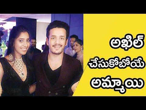 Akkineni Akhil's Girlfriend | Exclusive video