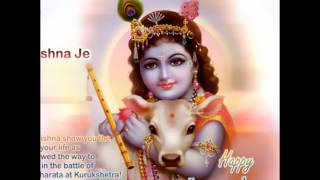 Sri Krishna Janmashtami 2017 Animated Whatsapp Video,Images,Happy JanmashtamiHD Pictures, Wallpapers