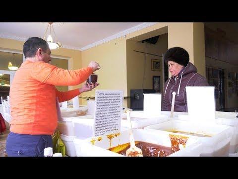 В Шадринске вновь представлен разнообразный ассортимент мёда.