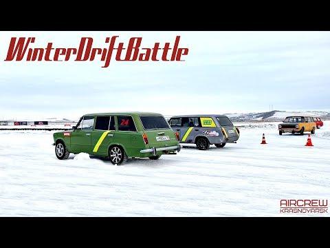 Красное кольцо Winter Drift Battle 2019 III этап