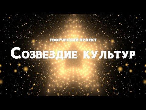 Армянский праздник «Терендез», в рамках творческого проекта «Созвездие Культур»