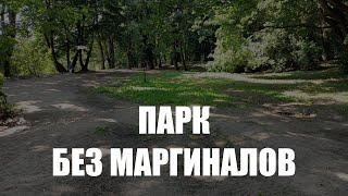 В Калининграде благоустроят Каштановый парк рядом с башней Врангеля