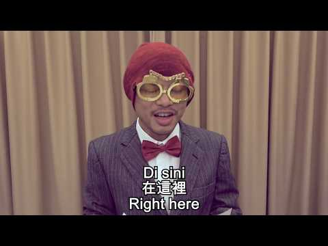 黃明志510記者會 Namewee 510 Press Conference
