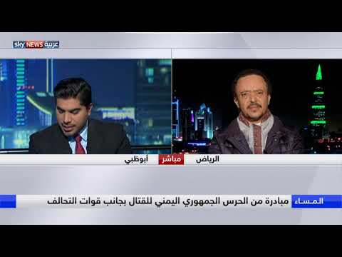 التحالف العربي يؤكد الإصرار على تحرير اليمن من ميليشيا الحوثي  - نشر قبل 7 ساعة