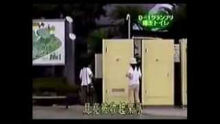 Туалетные приколы японцев