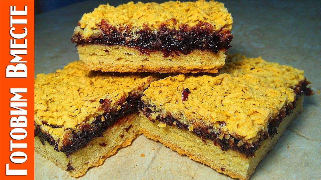 кулинария рецепты видео готовим вместе печенье с вареньем
