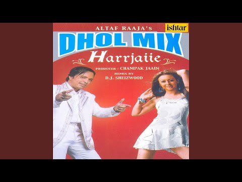 Tere Ishq Ne Malamaal (Dhol Mix Version)