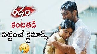 Ratham BEST CLIMAX Scene   Geetanand   Chandni Bhagwanani   2019 Latest Telugu Movies