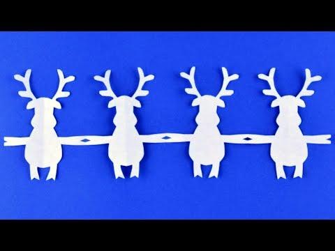 How to make Santa's reindeer (deer) ☃ Garlands of paper ☃ DIY Christmas ideas with their own hands