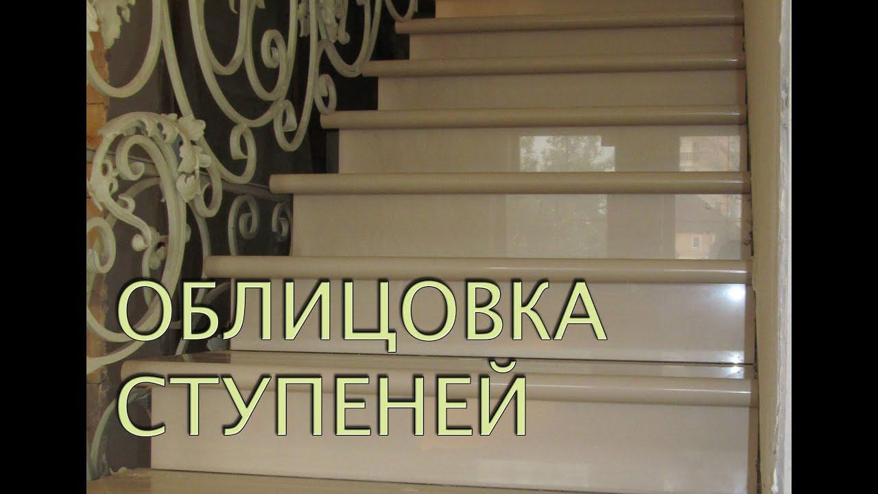 Каталог керамогранитных ступеней для улицы и лестниц любых размеров с. Ступень проходная peldano duero porto 29. 3x33. 83710. Цена 985. 15 руб.