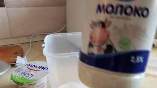 Делаем Домашний Йогурт в Хлебопечке  Вкусный Рецепт