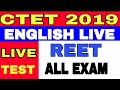 English practice set for all exam