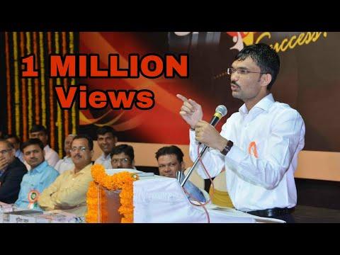 MPSC 2017 SUCCESS STORY - Sanjaykumar Dhawale (Deputy Collector)