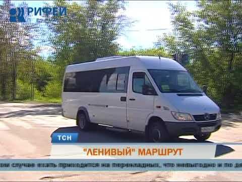 Ленивый маршрут: пермяки жалуются на 150-й автобус до Краснокамска