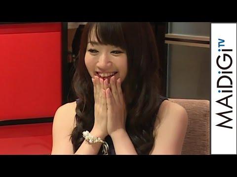 水樹奈々、「愛媛あかね和牛」に舌鼓!ライブに向けて「筋肉を作るのに最高」  「愛媛あかね和牛レストランキャンペーン」キックオフイベント #Nana Mizuki #event